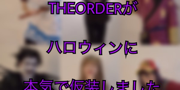 THEORDER