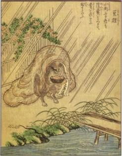 Shunsen Mamedanuki Yokai