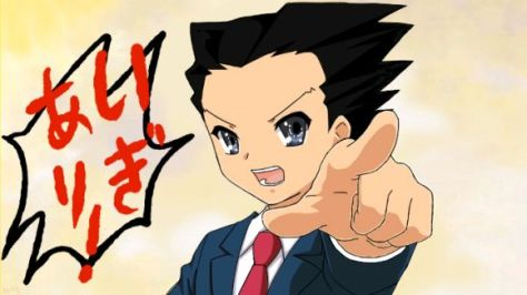 Objection! What the hell?