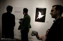 Tehran, Iran - Tehran, Poster Exhibition 'Nelson Mandela, the Liberty Pigeon' 03
