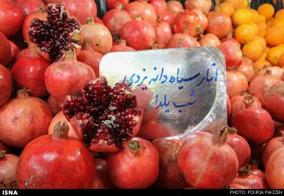 Tehran, Iran - Yalda Night Preparations 03