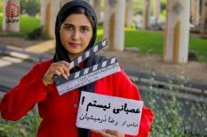 baran kosari actress Iran - 10