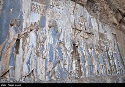 Behistun Bisutun Inscription Iran Rosetta Stone UNESCO World Heritage Site00