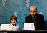 Iran Fajr Festival Cinema Movie Film 2015 08