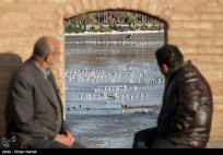 Zayanderud River in Iran's Isfahan Province 05