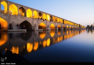 Zayanderud River in Iran's Isfahan Province 07