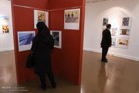 Tehran, Iran - Iranian Artists Forum - Exhibition of Urban Space and Structures, 2015 - 2