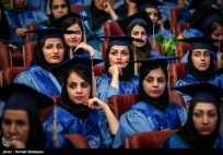 Tehran, Iran - Sharif University of Technology - Graduation 2015 - 01