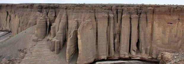 Rageh Canyon in Kerman, Iran (Photo credit: rageh.ir)