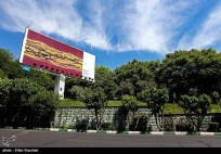 Tehran, Iran - Billboards swap - Tehran is an art gallery 2015 - 145