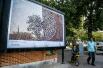 Tehran, Iran - Billboards swap - Tehran is an art gallery 2015 - 97