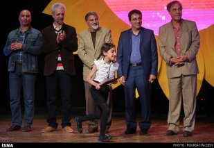 International Theater Festival for Children and Youth 2015 in Hamedan, Iran 80
