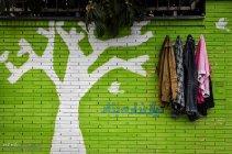 Walls of Kindness in Iran - 31 - Shiraz