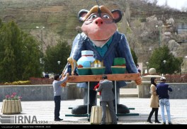 Hamedan, Iran - Nowruz 1395 and Chinese Year of the Monkey - Urban decoration 09