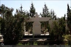 Zoroastrian Farvardinegan Ceremony 1395 (2016) in Iran - Tehran - 105