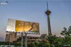 Tehran, Iran – Billboards swap – Tehran is an art gallery 2016 – 012