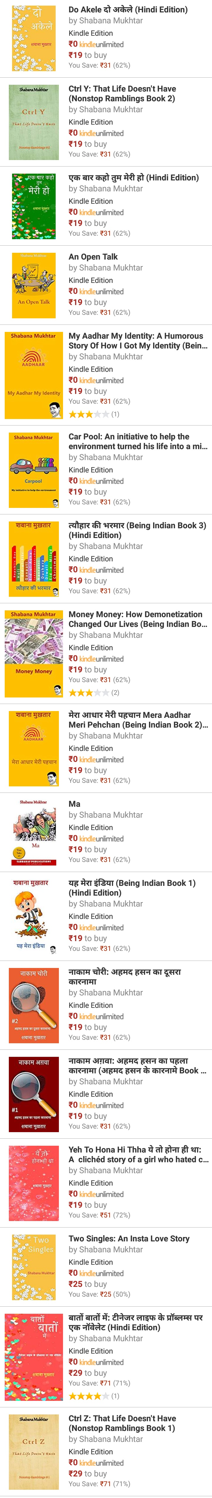 Discounted Books