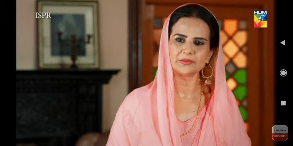 Munazzah Arif as Shahzain's Mother