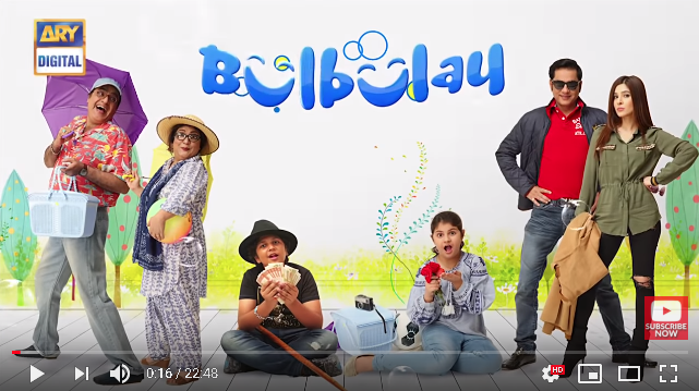 bulbulay2