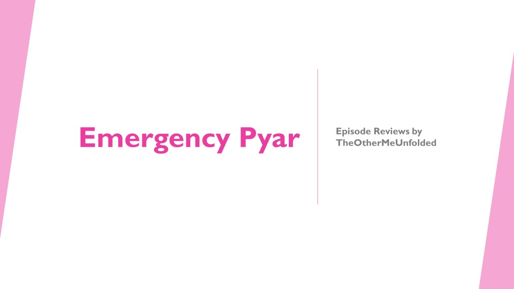 emergency-pyar