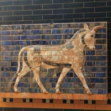 Babylon Relief - a bull