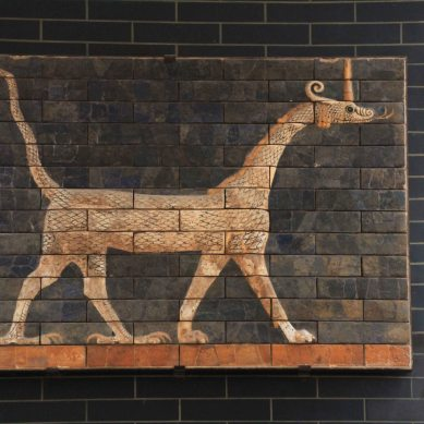 Babylon Relief - a dragon (apparently)
