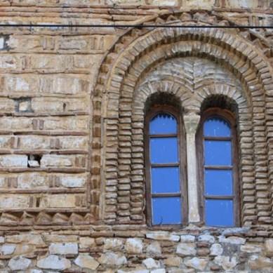 Western-style windows in an eastern-style building