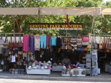 Tourist stalls surround every site. You have to admire the honesty of this one!