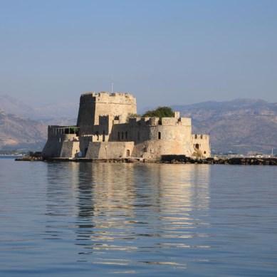The Bourtzi Fortress