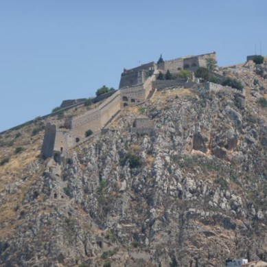 The Palmidi Fortress