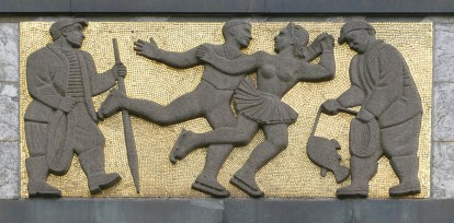 Panel on the walls of the city hall