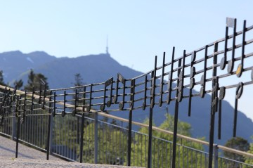 A musical fence