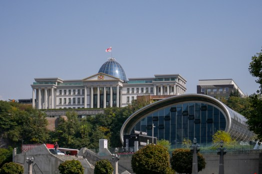 The Presidential Palace & the Music, Theatre & Concert Hall