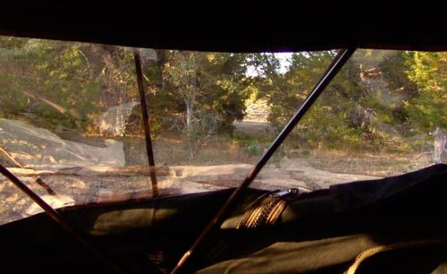 Inside ground blind