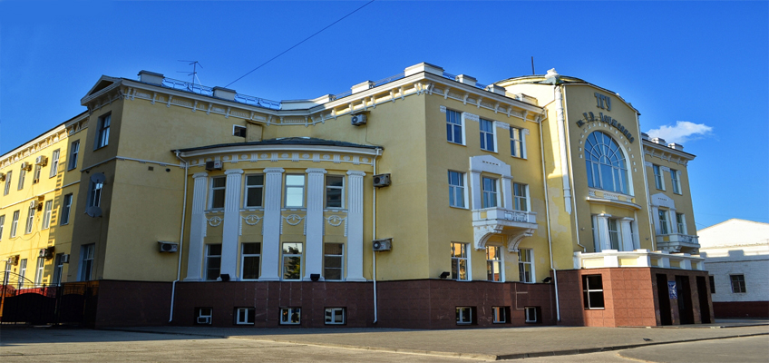 DERZHAVIN TAMBOV STATE UNIVERSITY