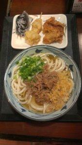 Marukame Food