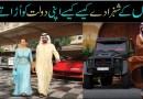 How Dubai's royal family spends its billions