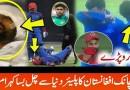 Afghan batsman Najeeb Tarakai dies after road accident