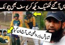 Babar Azam returns home after playing county cricket