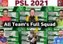HBL PSL 2021 • PSL 6 All Team Full Squads Details