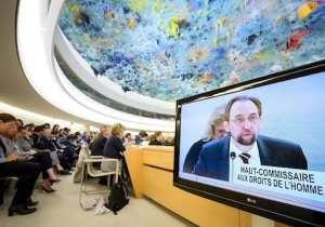 UN Accused of 'Blackmailing' Israeli Telecomm Company to Cut Services to Jews