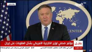 POMPEO! U.S Sanctions will stop Iran from funding terrorism