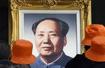 Biden Cites Mao Zedong At Fundraiser