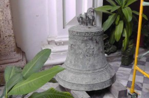 There was also a smaller bell in the same area.