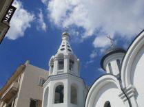 Russian Orthodox, built in early 2000's, consecrated in 2008, an attempt to improve Cuba-Russian relations