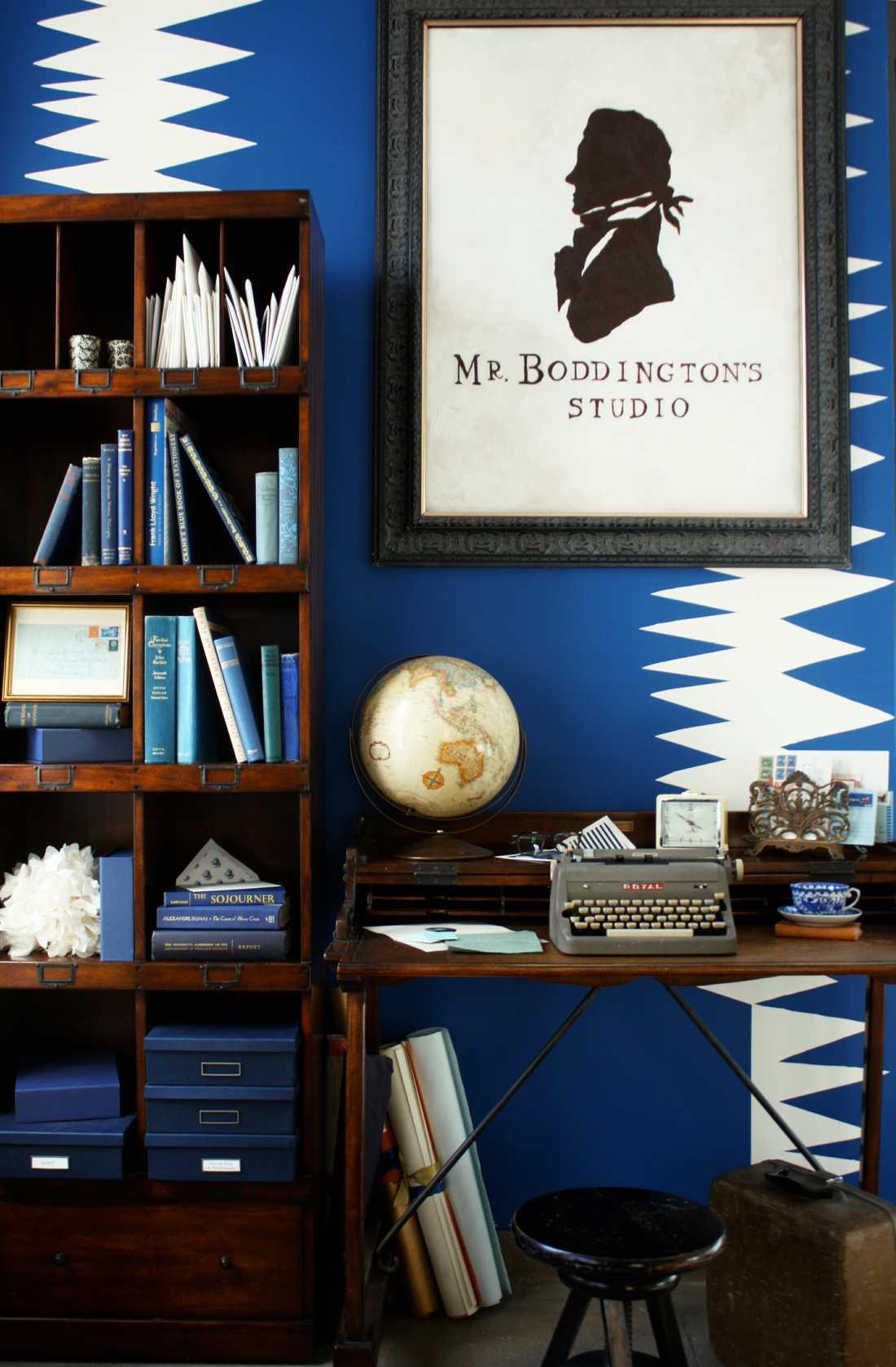 MBSmain office