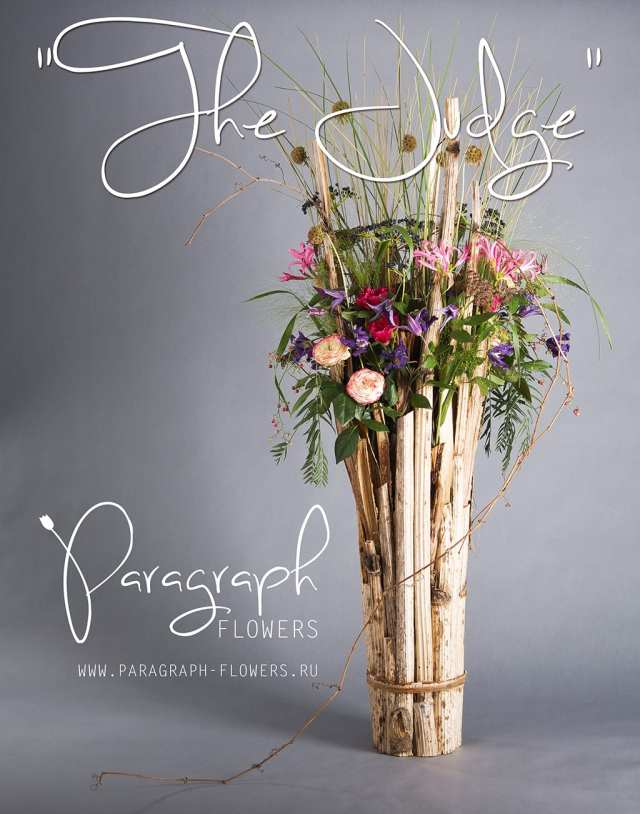 Paragraph Flowers