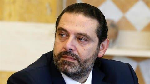 Lebanon Govt Resigns over Beirut Blast