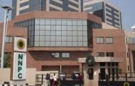 NNPC Declares N20.36 billion Trading Surplus in July
