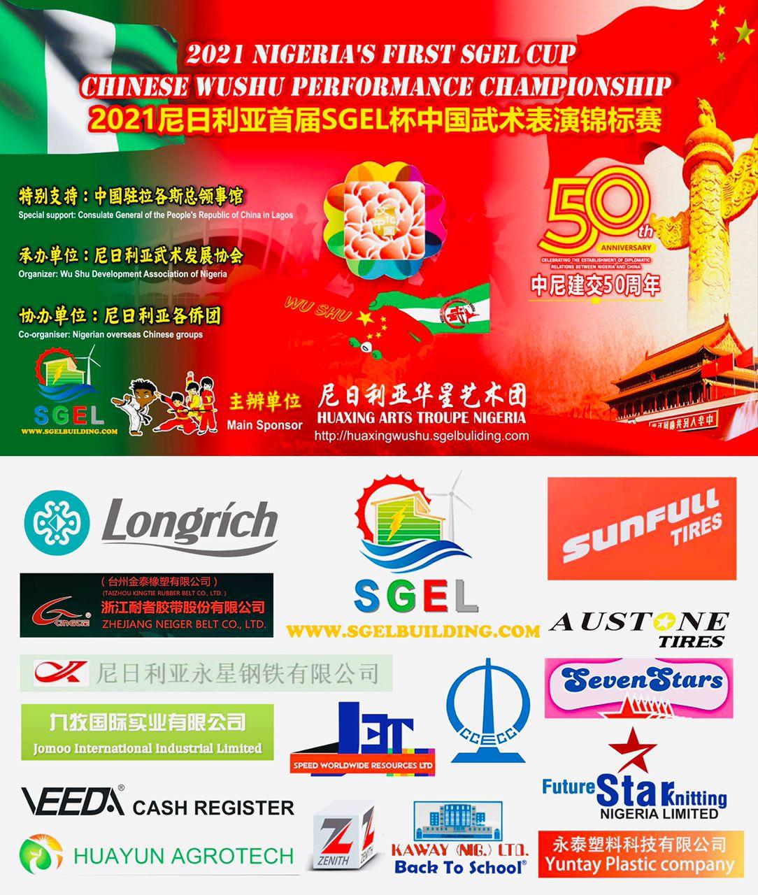10 Raffle Draw Winners Emerge at SGEL Chinese Wushu Performance